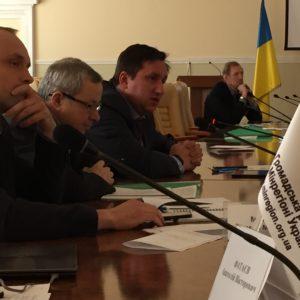 Керівництво ТОВ «Євро-Реконструкція» взяло участь у засіданні експертної групи з питань теплоенергетики