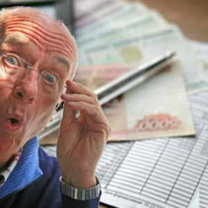 Повідомлення про заборгованість на квитанції ТОВ «Євро-Реконструкція»! Можливі причини отримання повідомлення!