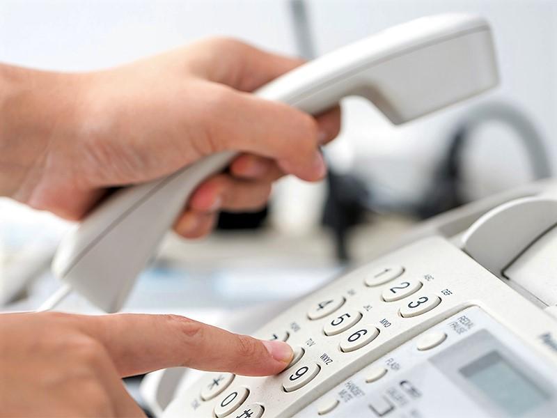 УВАГА! З 01 лютого номер телефону Call-центру Центру обслуговування клієнтів ТОВ «Євро-Реконструкція» буде змінено!