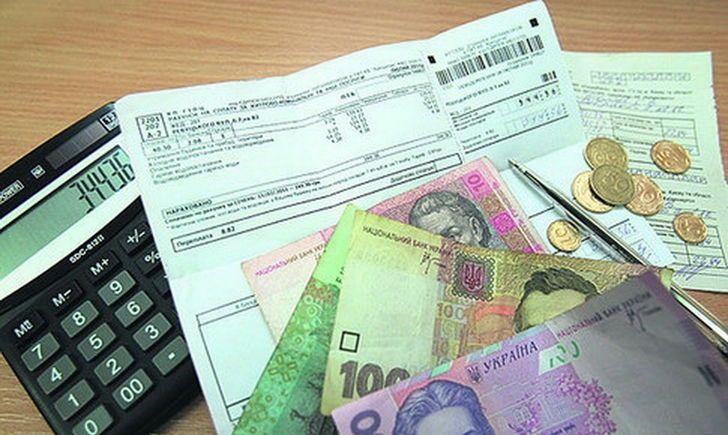 Витрачайте кошти монетизованої субсидії за призначенням!