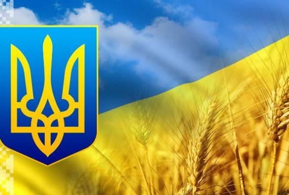 """ТОВ """"Євро-Реконструкція"""" вітає з Днем Конституції України!"""