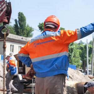 КП «Київтеплоенерго» проводить гідравлічні випробування у Дніпровському районі!