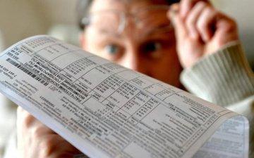 """ТОВ """"Євро-Реконструкція"""" звертає увагу, що у квитанціях листопада не буде вказана субсидія!"""