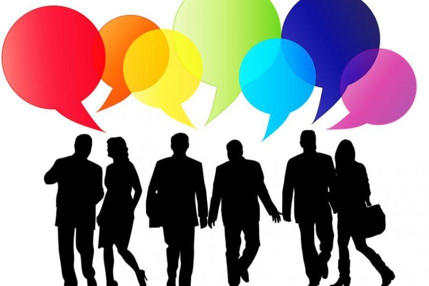 Повідомлення про проведення відкритого обговорення