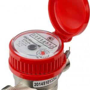 Інформація про порядок обслуговування та проведення періодичної повірки засобів обліку теплової енергії та гарячої води!