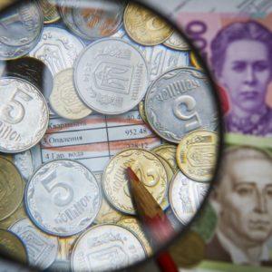 Уряд запровадив монетизацію субсидій. Відповіді на п'ять головних запитань!