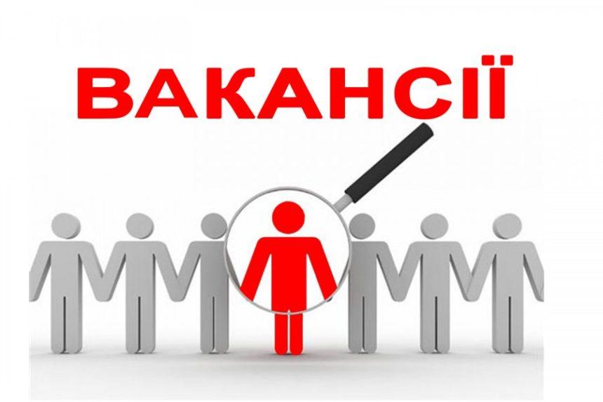 ТОВ «ЄВРО-РЕКОНСТРУКЦІЯ» запрошує на роботу!