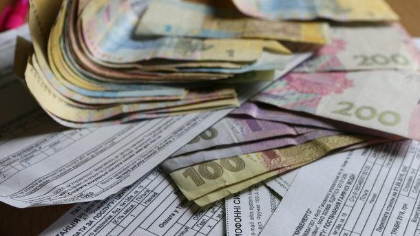 Субсидії монетизували: відтепер допомога для оплати комунальних послуг надходить готівкою!