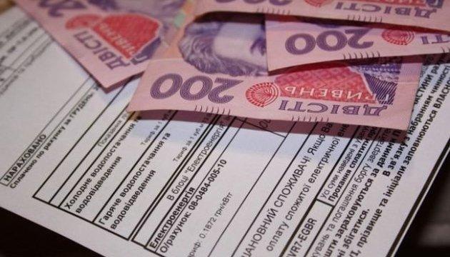 Субсидіанти мають право платити менше, якщо на рахунках є невикористана субсидія!