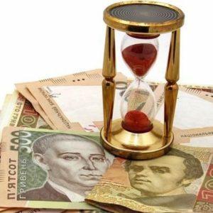"""ТОВ """"ЄВРО-РЕКОНСТРУКЦІЯ"""" звертає увагу споживачів, які мають заборгованість за спожиті послуги, терміново її сплатити!"""