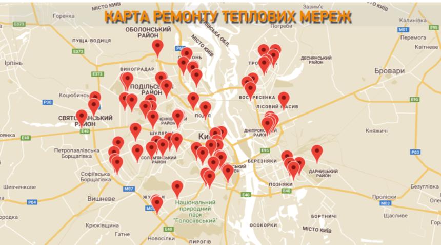 """ТОВ """"ЄВРО-РЕКОНСТРУКЦІЯ"""" звертає увагу, що у Києві створили Карту ремонту теплових мереж!"""