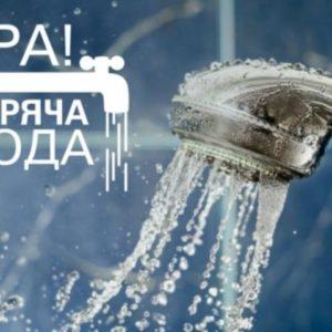 """ТОВ """"ЄВРО-РЕКОНСТРУКЦІЯ"""" повідомляє про завершення гідравлічних випробувань!"""