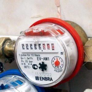 Нагадуємо про необхідність своєчасної передачі показників квартирних лічильників теплової енергії та гарячої води
