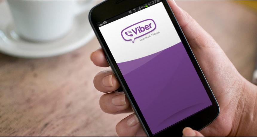 Перебої Viber