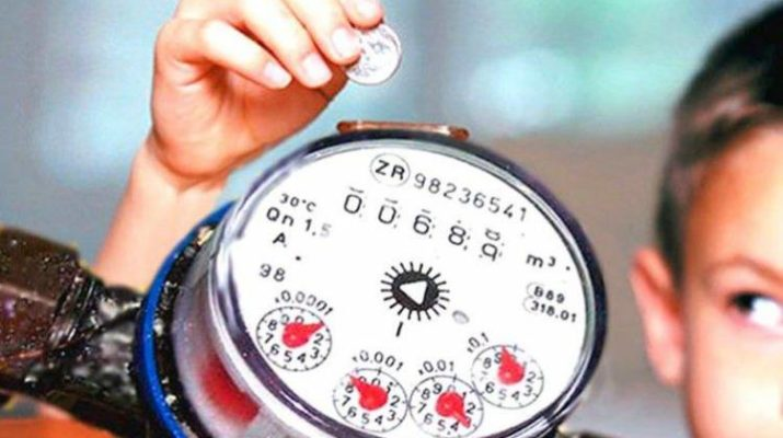 Роз'яснення, щодо встановлення, заміни та обслуговування (в тому числі проведення періодичної повірки) вузлів обліку теплової енергії!