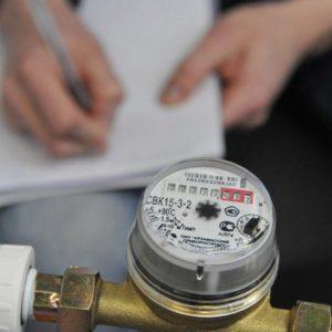Про квартирні лічильники тепла та гарячої води: порядок прийняття на абонентський облік та їх обслуговування, передача споживачами показників, проведення нарахувань та перерахунків обсягів та вартості наданих послуг