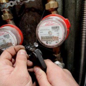 Тимчасово призупинено виконання робіт із опломбування та розпломбування засобів розподільного обліку теплової енергії та гарячої води!