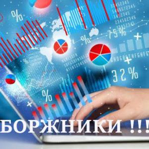 Заборгованість споживачів станом на 1 липня 2020 року склала понад 400 мільйонів гривень