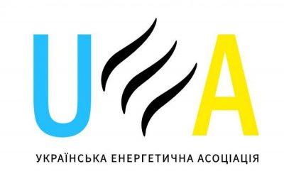 Відкритий лист Прем'єр-Міністру України щодо ситуації, що склалась на ринку електричної енергії з генеруючими компаніями, що здійснюють виробництво теплової та електричної енергії на теплоелектроцентралях, – Українська енергетична асоціація