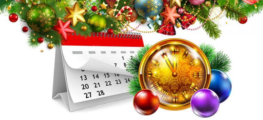 """Графік роботи Центру обслуговування споживачів ТОВ """"Євро-Реконструкція"""" на період різдвяних та новорічних свят!"""
