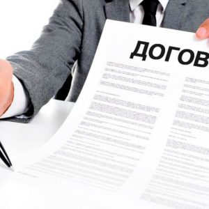 Роз'яснення щодо порядку укладання нових договорів про надання послуг