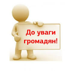 З 22.02.2021р. по 26.02.2021р. прийом громадян в Центрі обслуговування споживачів обмежено