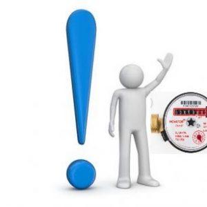 Про показники лічильників: необхідність передачі, проведення нарахувань, що роботи у наступному місяці у разі ненадання показників та про способи передачі