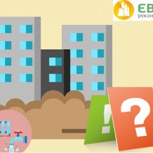 Про споживання теплової енергії будинком, принцип розподілу та нарахувань за спожиту теплову енергію, на прикладі багатоквартирного будинку Флоренція, 5