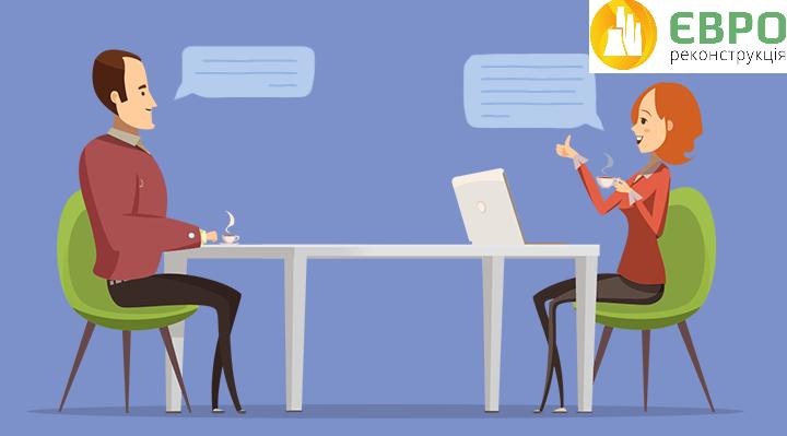 ТОВ «Євро-Реконструкція» впроваджують новий сервіс для покращення комунікації зі споживачами