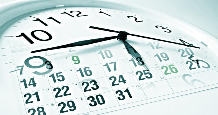 """З 1 жовтня 2021 року відбудуться зміни в графіку роботи Центру обслуговування споживачів ТОВ """"Євро-Реконструкція"""""""