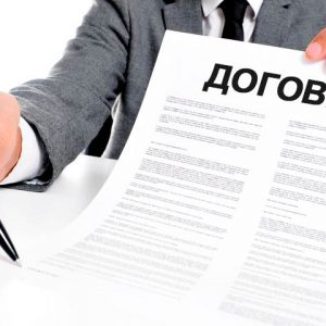 Повідомлення про розміщення на сайті публічних індивідуальних договорів приєднання